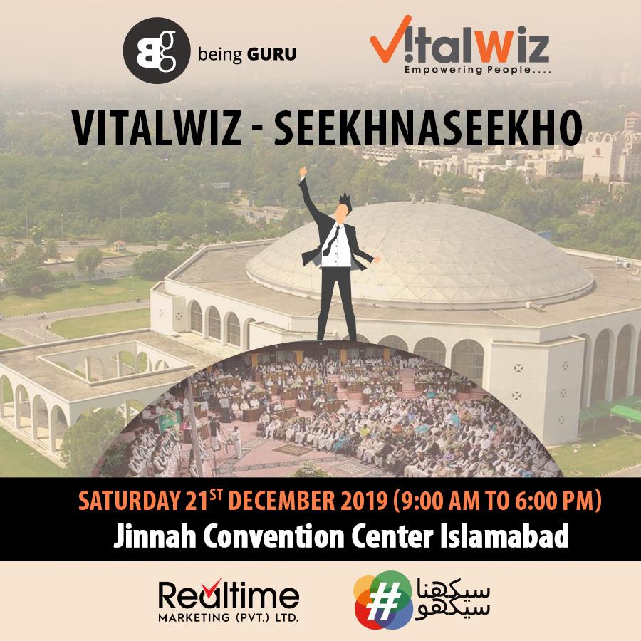 vitalwiz seekhna seekho event